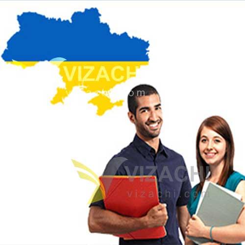 ویزای تحصیلی اوکراین ویزای دانشجویی ویزا توریستی هزینه مهاجرت اوکراین مدارک پاسپورت اقامت کاری ثبت شرکت حضانت ازدواج اوکراین